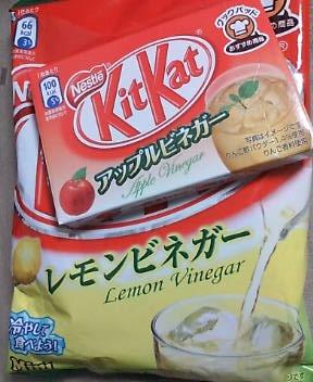 20090620 KitKatアップル&レモンビネガー.jpg