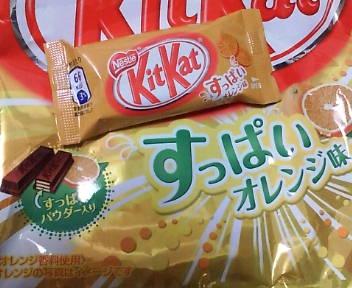 20090926 KitKatすっぱいオレンジ.jpg