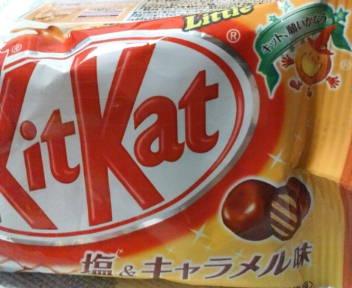 20090926 KitKat塩&キャラメル.jpg