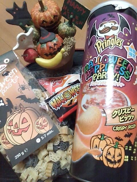 20091008 Halloween.jpg