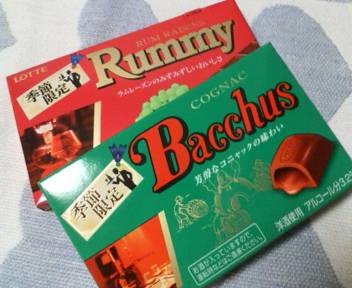 20091024 Rummy&Bacchus.jpg