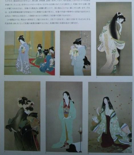 20101017 上村松園展2.jpg
