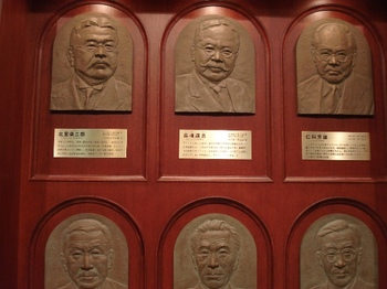 20090222 科博 地球館6.JPG