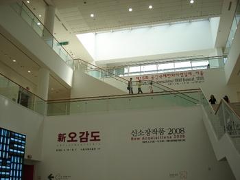 20090503 11ソウル市立美術館8.JPG