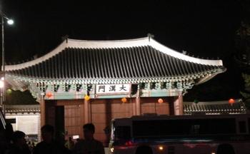20090503 12徳寿宮1大漢門.JPG