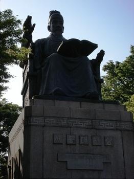 20090503 12徳寿宮3世宗大王像.JPG