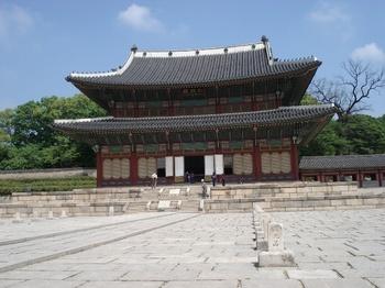 20090503 4昌徳宮3仁政殿1s.JPG