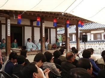 20090503 5南山コル韓屋村2婚礼2.JPG