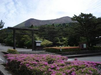 20090520 4高千穂河原1.JPG