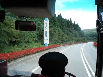 20090917 のと恋路号2.JPG