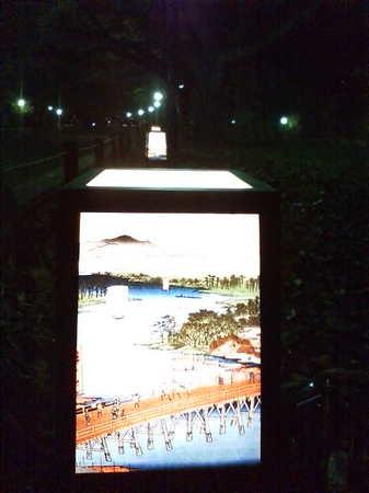 20091123 うえの華灯路3.JPG