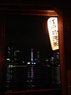 20100122 月島もんじゃ屋形舟18.JPG