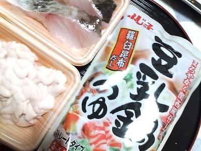 20100125 豆乳鍋たら親子.jpg