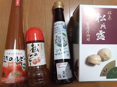 20100217 福井名品.JPG