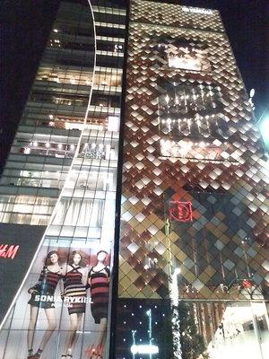 20100221 H&M YAMAHA.JPG
