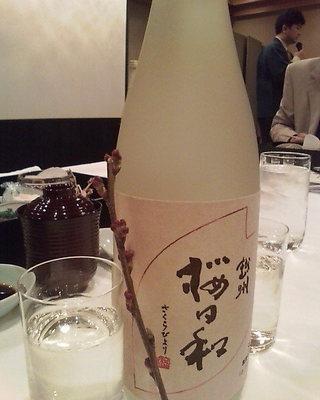 20100321 江戸馳走の会4.JPG