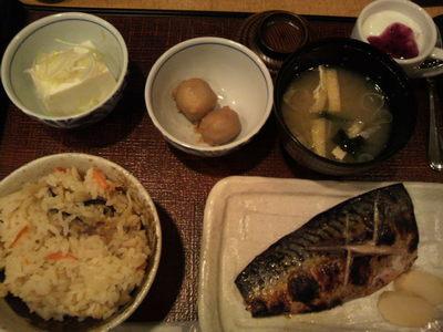 20100327 筍ご飯・鯖梅肉焼定食.JPG