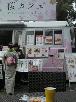 20100328 ミッドタウン桜カフェ.JPG