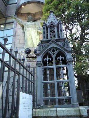20100424 青山学院大正門.jpg