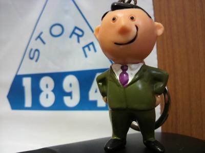 20100623 store1894紳士.jpg