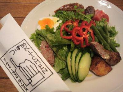 20100721 つばめキッチン特製サラダ.jpg