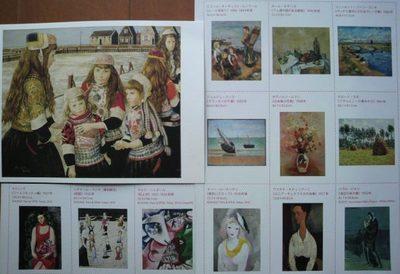 20100723 印象派とエコール・ド・パリ1.jpg