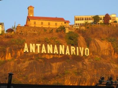 20100819 6アンタナナリヴ2-4.JPG