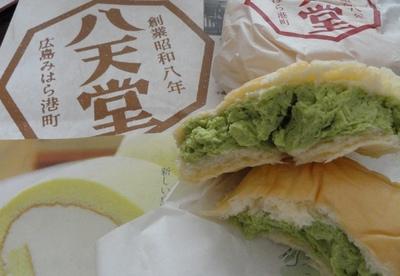 20100822 八天堂くりーむパン.JPG