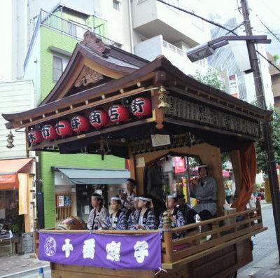 20100912 麻布十番商店街祭礼1.JPG