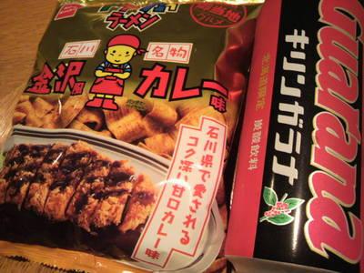 20100914 キリンガラナ&ベビースターラーメン金沢カレー.JPG