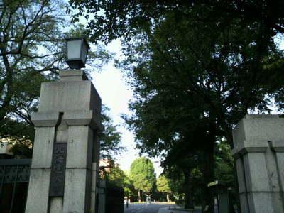 20100915 北海道大学5正門.JPG