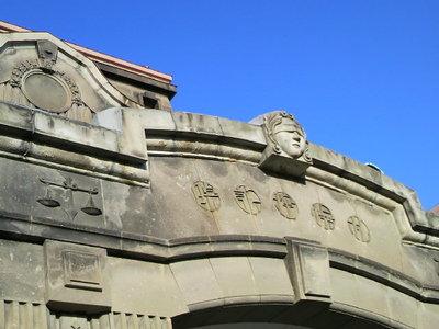 20100916 6札幌市資料館2.JPG