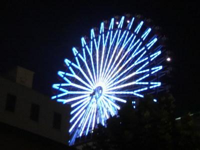 20100916 狸小路ノルベサ.JPG