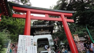 20100919 2江島神社1.JPG