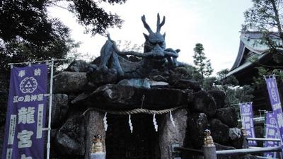20100919 7江の島神窟龍宮.JPG