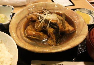 20101125 かま煮定食.jpg