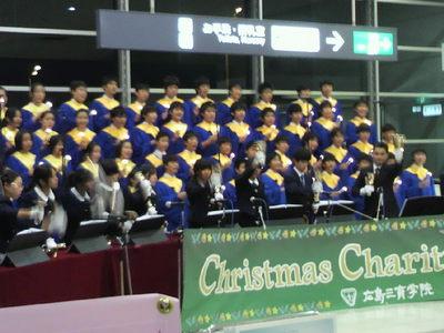 20101203 広島空港聖歌隊.jpg
