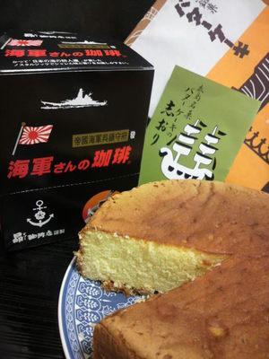 20101218 バターケーキ&珈琲.jpg