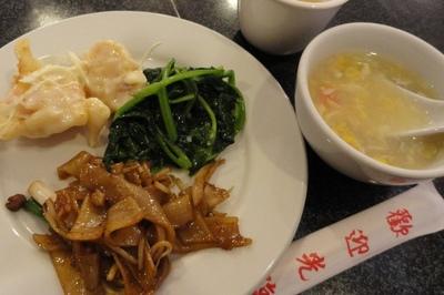 20110217 Kar Kar Restaurant1.JPG