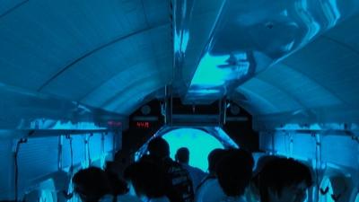 20110219 Submarine Atlantis17.JPG