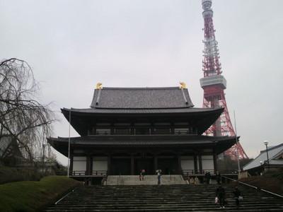 20110220 増上寺1.jpg