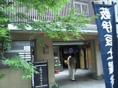20110521 薮伊豆総本店1.jpg