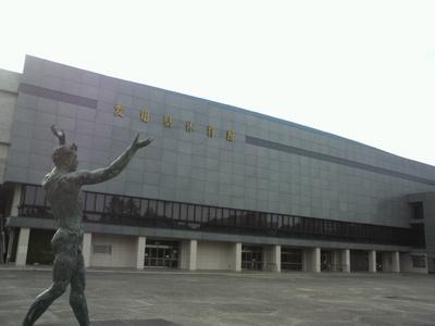 20110526 4愛知県体育館.jpg