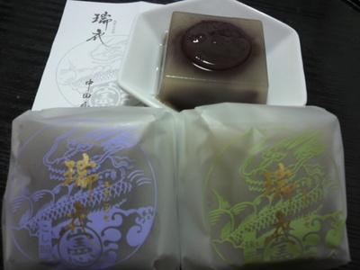 20110625 中田屋水羊羹.jpg