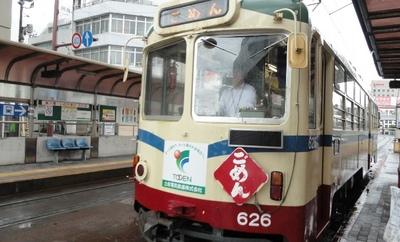 20110718 3高知路面電車.JPG