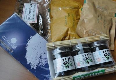 20110719 1高知土産1.JPG