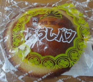 20110719 2ぼうしパン1.JPG
