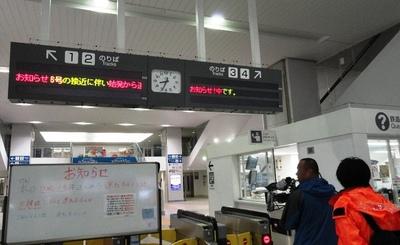 20110719 3JR高知駅運転見合わせ.JPG