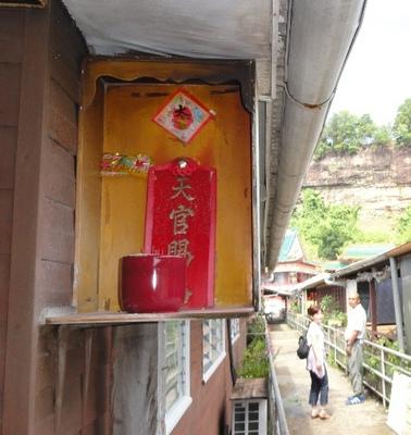 20110812 4サンダカンSimSim水上集落12.JPG