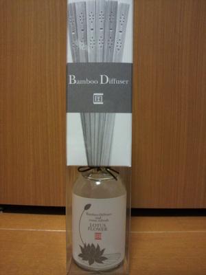 20110902 バンブー・ディフューザー1.JPG